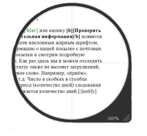 Анализ страниц сайта на наличие  (отсутствие) ошибок