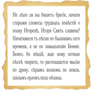 Бесплатный текст (контент) на халяву. Где можно взять для эффективного продвижения своего сайта или интернет-магазина.