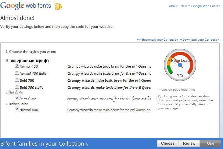 Выбираем Google fonts на сайт и вставляем его. Подключение много времени не займет