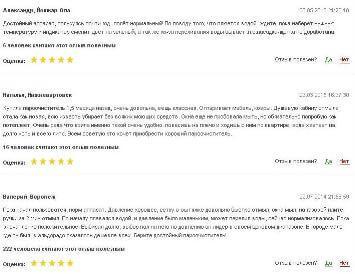 написание положительных комментариев, отзывов на Вашем сайте, интернет-магазине, порекомендуем в тематических форумах