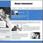 Создание, продвижение, администрирование сайтов