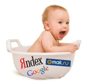 Продвижение нового сайта (домену менее года), эффективное SEO (поисковая оптимизация)
